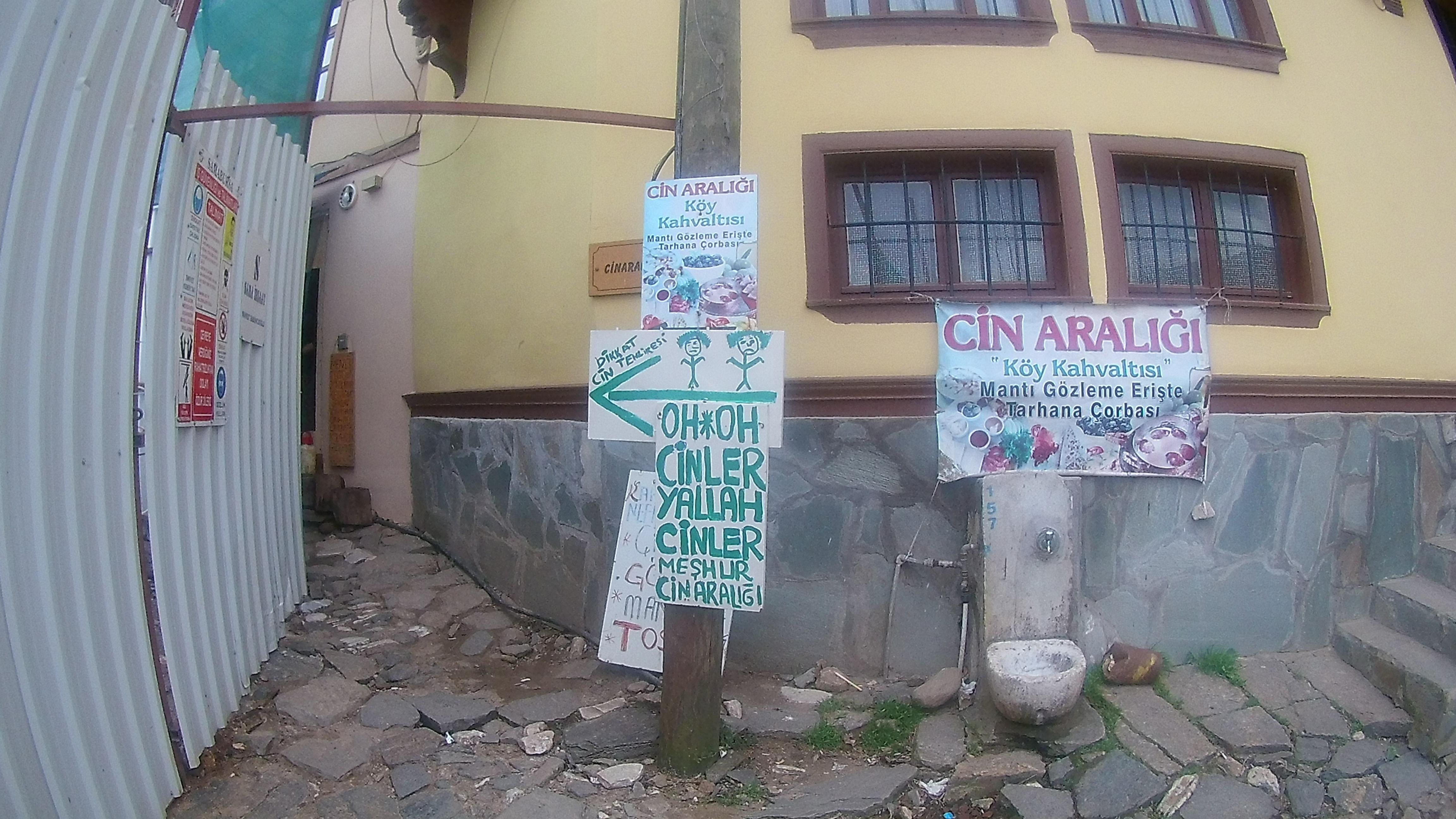 Cin Aralığı Sokak