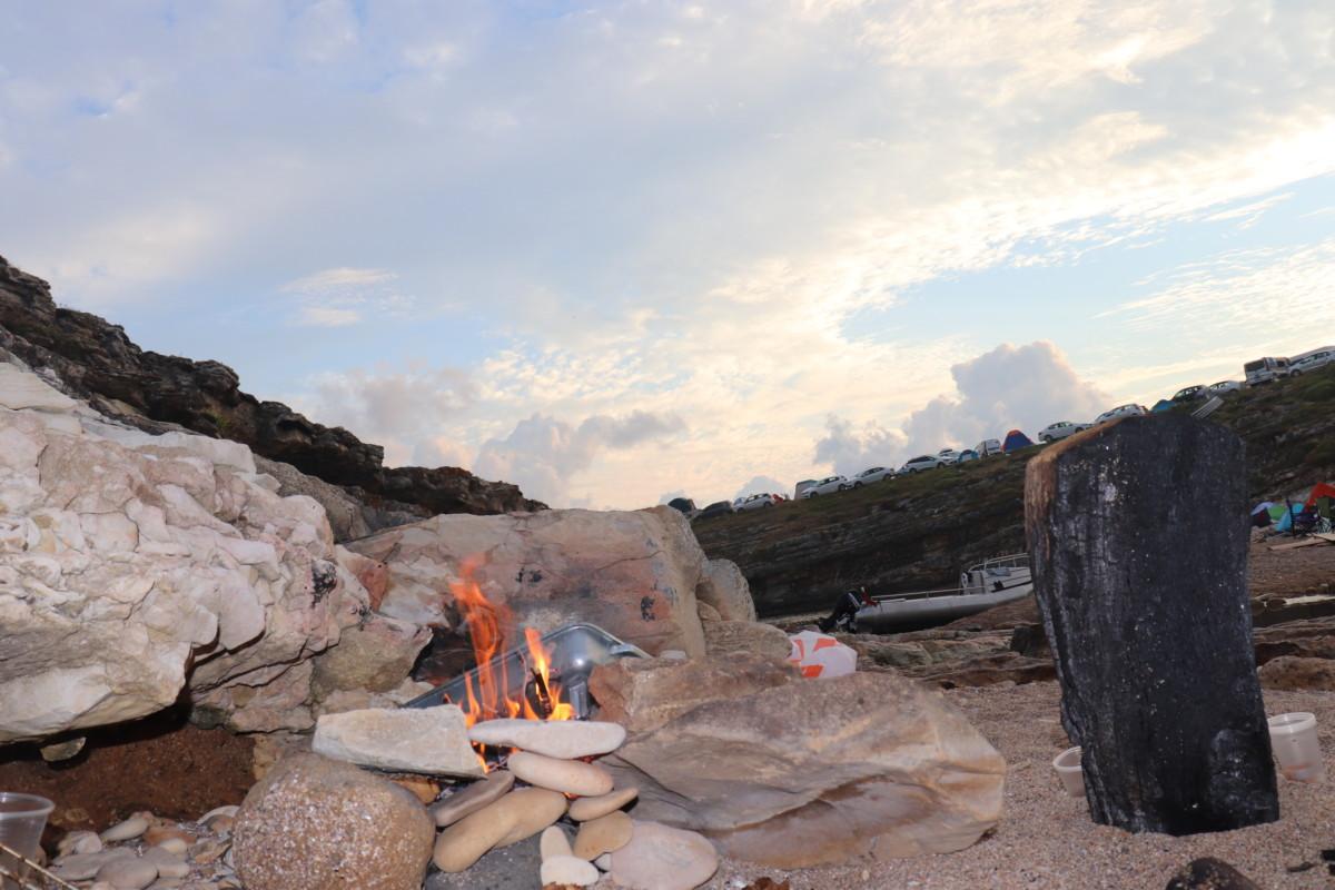 Sardala Kamp Ateşi