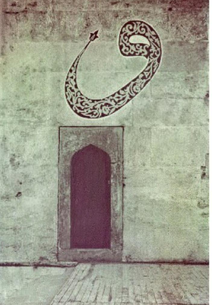 Beyazıd Cami Külliyesi
