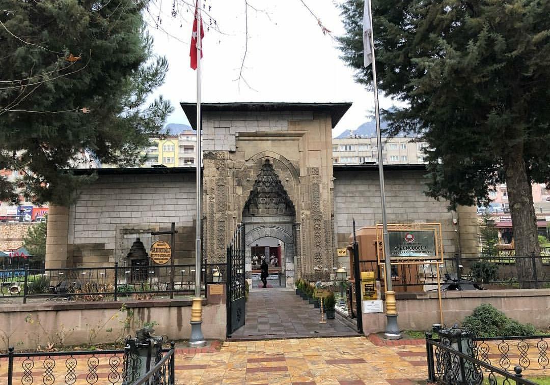 Sabuncuoğlu Tıp Ve Cerrahi Müzesi